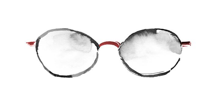 Ovalne Naočale